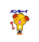 名犬 太郎 第4弾(個別スタンプ:22)