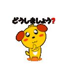 名犬 太郎 第4弾(個別スタンプ:24)