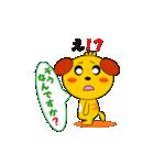 名犬 太郎 第4弾(個別スタンプ:26)