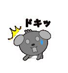 名犬 太郎 第4弾(個別スタンプ:28)
