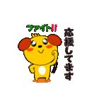 名犬 太郎 第4弾(個別スタンプ:29)