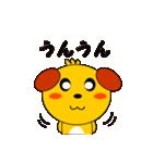 名犬 太郎 第4弾(個別スタンプ:31)