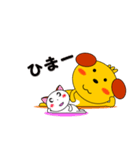 名犬 太郎 第4弾(個別スタンプ:32)