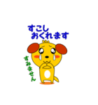 名犬 太郎 第4弾(個別スタンプ:33)