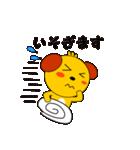 名犬 太郎 第4弾(個別スタンプ:34)