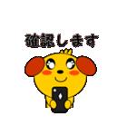 名犬 太郎 第4弾(個別スタンプ:35)