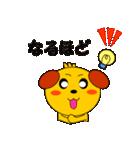 名犬 太郎 第4弾(個別スタンプ:36)