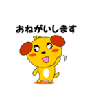 名犬 太郎 第4弾(個別スタンプ:38)