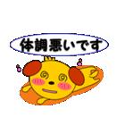 名犬 太郎 第4弾(個別スタンプ:39)