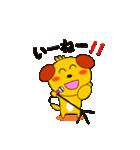 名犬 太郎 第4弾(個別スタンプ:40)