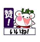 中国語(簡体字)と日本語と英語をしゃべる熊(個別スタンプ:5)