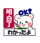 中国語(簡体字)と日本語と英語をしゃべる熊(個別スタンプ:10)