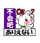 中国語(簡体字)と日本語と英語をしゃべる熊(個別スタンプ:12)