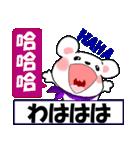 中国語(簡体字)と日本語と英語をしゃべる熊(個別スタンプ:13)