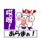 中国語(簡体字)と日本語と英語をしゃべる熊(個別スタンプ:15)