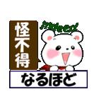中国語(簡体字)と日本語と英語をしゃべる熊(個別スタンプ:20)
