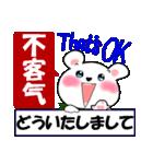 中国語(簡体字)と日本語と英語をしゃべる熊(個別スタンプ:22)