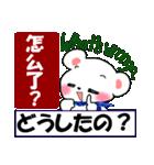 中国語(簡体字)と日本語と英語をしゃべる熊(個別スタンプ:25)