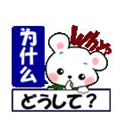 中国語(簡体字)と日本語と英語をしゃべる熊(個別スタンプ:27)