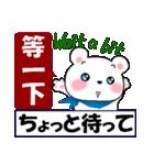 中国語(簡体字)と日本語と英語をしゃべる熊(個別スタンプ:31)