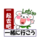 中国語(簡体字)と日本語と英語をしゃべる熊(個別スタンプ:34)