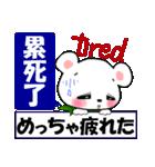 中国語(簡体字)と日本語と英語をしゃべる熊(個別スタンプ:36)