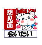 中国語(簡体字)と日本語と英語をしゃべる熊(個別スタンプ:38)
