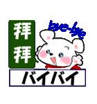 中国語(簡体字)と日本語と英語をしゃべる熊(個別スタンプ:40)