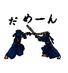 剣の刻~弐~(個別スタンプ:02)