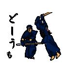 剣の刻~弐~(個別スタンプ:03)