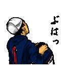 剣の刻~弐~(個別スタンプ:04)