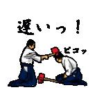 剣の刻~弐~(個別スタンプ:09)