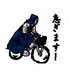 剣の刻~弐~(個別スタンプ:10)