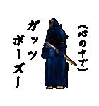 剣の刻~弐~(個別スタンプ:13)
