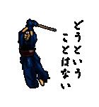 剣の刻~弐~(個別スタンプ:14)