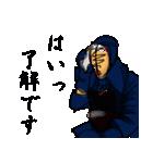 剣の刻~弐~(個別スタンプ:15)