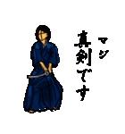 剣の刻~弐~(個別スタンプ:21)