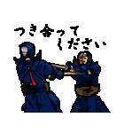 剣の刻~弐~(個別スタンプ:22)