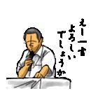 剣の刻~弐~(個別スタンプ:25)