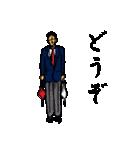 剣の刻~弐~(個別スタンプ:26)
