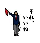 剣の刻~弐~(個別スタンプ:27)