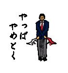 剣の刻~弐~(個別スタンプ:28)