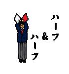 剣の刻~弐~(個別スタンプ:29)