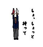 剣の刻~弐~(個別スタンプ:30)