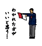 剣の刻~弐~(個別スタンプ:31)