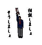 剣の刻~弐~(個別スタンプ:32)