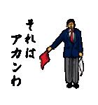 剣の刻~弐~(個別スタンプ:33)