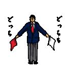 剣の刻~弐~(個別スタンプ:34)