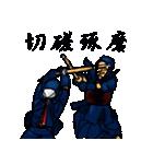 剣の刻~弐~(個別スタンプ:35)