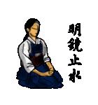 剣の刻~弐~(個別スタンプ:36)